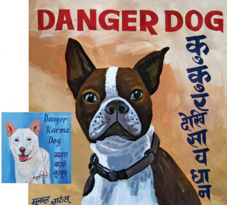 Fair Trade - Dog Signs